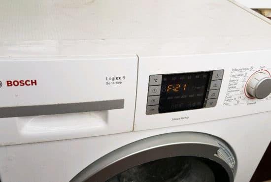 Ошибка Е21, F21 в стиральной машине БОШ