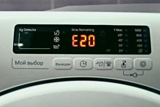 Ошибка Е20 в стиральной машине Канди