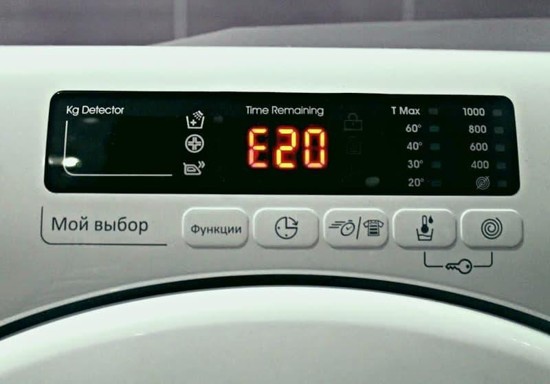 Ошибка Е20 в стиральной машине Кандидатов
