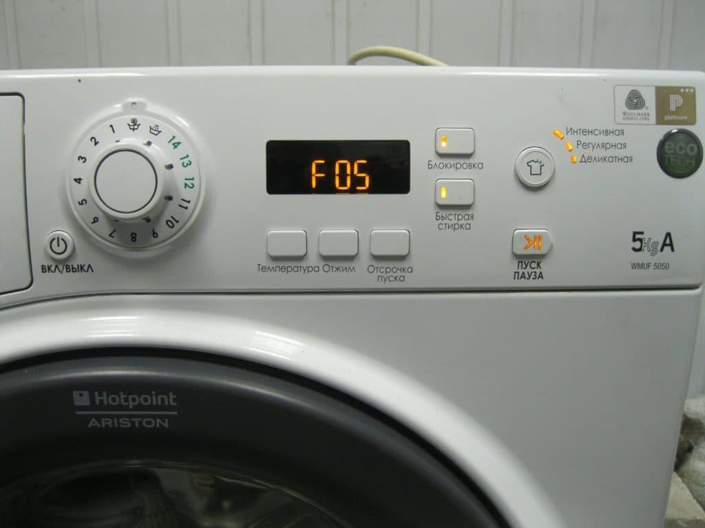 Ошибка F05 в стиральной машине Тристан