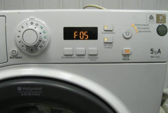 Ошибка F 05 в стиральной машине Аристон