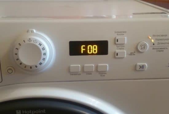 Ошибка F 08 в стиральной машине Аристон или Хотпойнт-Аристон