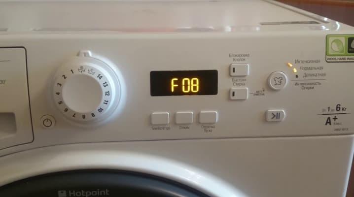 Ошибка F08 в стиральной машине Аристон